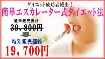 price_back.jpg